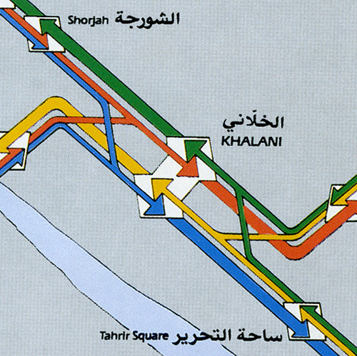here we have a detail of the bagdad metro work on which evidently began in 1983 but was stopped not long afterward when hostilities between iraq and iran